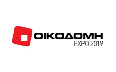oikodomi expo